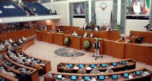 الكويت : تحديد 26 نوفمبر موعدا لانتخابات مجلس الأمة