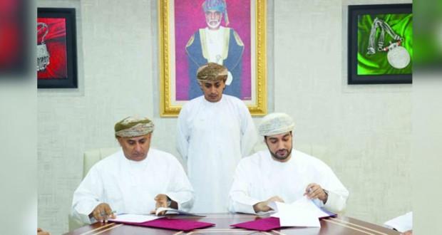 """اتفاقية تعاون بين """"الرفد"""" و""""كهرباء مزون"""" لتدشين خدمات الشركة عن طريق مراكز سند"""