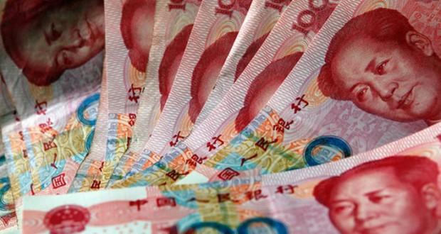 """إضافة اليوان الصيني إلى سلة عملات """"النقد الدولي"""""""