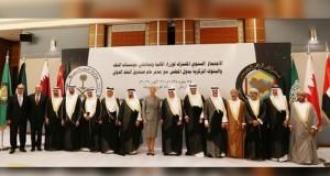وزراء المالية لدول المجلس يبحثون أوضاع أسواق النفط العالمية مع وزير الخزانة الأميركي