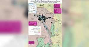 القوات العراقية تشق طريقها للموصل و(داعش) ينفذ هجوما مضادا بكركوك