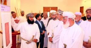 """الأسبوع الثقافي """"عالمية الإسلام"""" يبدأ فعالياته بجلسة حوارية حول """"التعايش بين الثقافات"""""""
