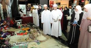 وزارة الصحة تنظم حفلاً بمناسبة اليوم العالمي للمسنين