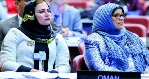 مشاركة فاعلة لمجلس الدولة في منتدى النساء البرلمانيات بجنيف