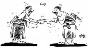 مصالحة اليمن