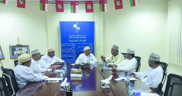 إجتماع اللجنة الإجتماعية والعلاقات العامة بجمعية الصحفيين العمانية