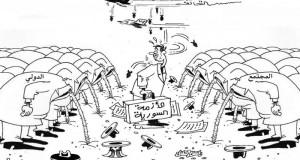 الازمة السورية
