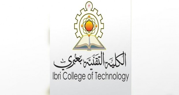 تقنية عبري تحتفل بتخريج 391 طالبا وطالبة
