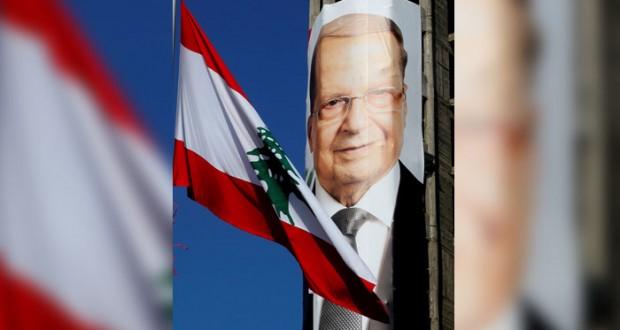 لبنان : جلسة حاسمة للبرلمان اليوم لاختيار رئيس جديد