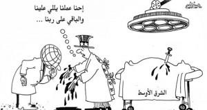 الشرق الأوسط