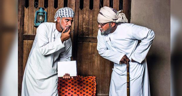 فرقة ثمرة إبداع المسرحية تقدم عرضها المسرحي بوادي المعاول .. الجمعة القادم
