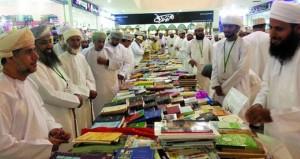 افتتاح معرض الكتب المستعملة الثاني بالمصنعة