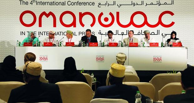 """المؤتمر الدولي """"عمان في الصحافة العالمية"""" يفتتح أعمال نسخته الرابعة و""""المعرض الوثائقي السابع"""" يسترجع ذاكرة عمان قبل أكثر من """"150″ عاما"""