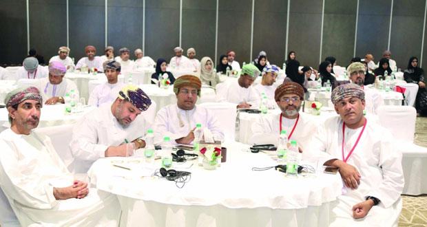 """المؤتمر الدولي """"عمان في الصحافة العالمية"""" يختتم نسخته الرابعة ويعلن توصياته"""