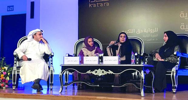 ندوات جائزة كتارا للرواية العربية تطرح إشكاليات الرواية المعاصرة وتفند تحولاتها وتستعرض السرد في الفضاء الرقمي