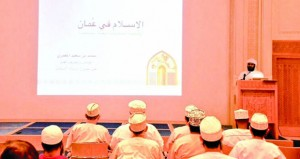 """وقفات مع رحلة معرض التسامح الديني يختتم فعالية الاسبوع الثقافي """"عالمية الإسلام"""""""