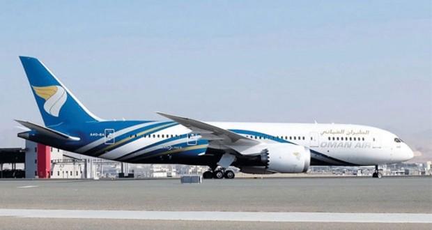 الطيران العُماني: رحلة يومية بين مسقط وباريس