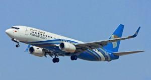 الطيران العماني يطلق رحلاته إلى النجف العراقية نوفمبر المقبل