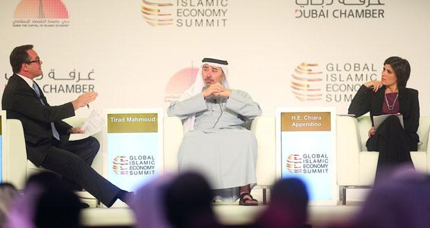 القمة العالمية للاقتصاد الإسلامي تسلط الضوء على دور الاقتصاد الإسلامي في تحسين حياة المجتمعات