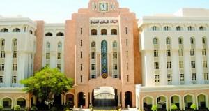 21.7 مليار ريال عماني إجمالي الائتمان الممنوح من البنوك ومؤسسات الإيداع بنهاية أغسطس