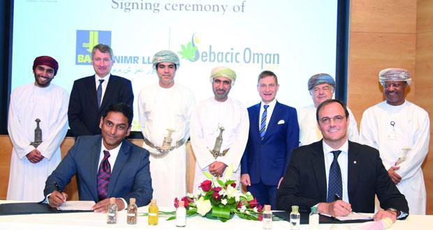 """""""سباسيك عمان"""" و""""باور نمر"""" توقعان اتفاقية تعاون للاستفادة من مخلفات مياه النفط في إنتاج زيت الخروع"""