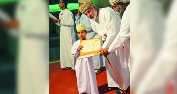ختام مسابقة المعلم «قلم» لحفظ القرآن الكريم ببهلاء
