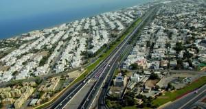 أكثر من (7) مليارات ريال عماني إجمالي التداول العقاري بنهاية سبتمبر الماضي