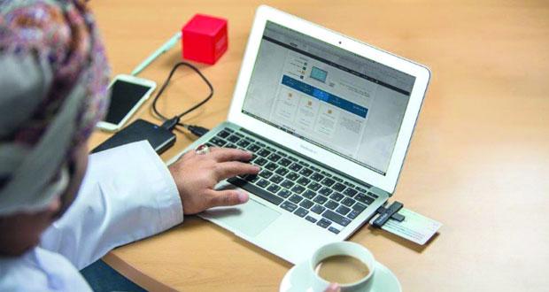 المركز الوطني للسلامة المعلوماتية يُحذر من عمليات الابتزاز الإلكتروني