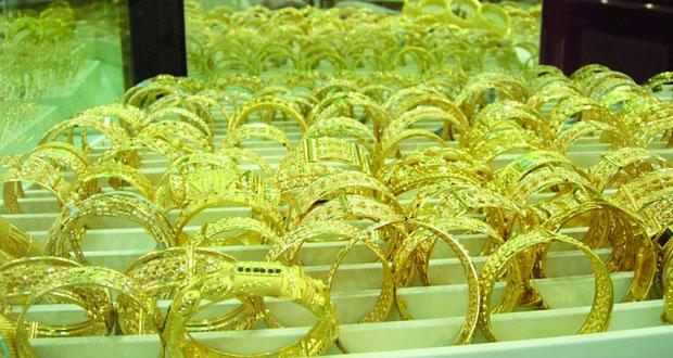 دمغ أكثر من 8711 كيلوجراما من الذهب خلال الـ9 أشهر الماضية