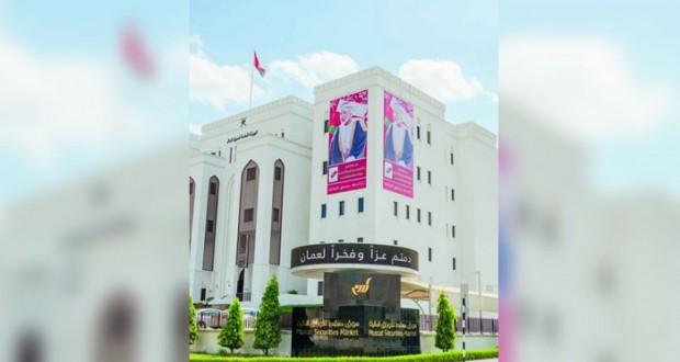 السلطنة تستضيف منتدى الهيئات العربية للإشراف والرقابة على أعمال التأمين