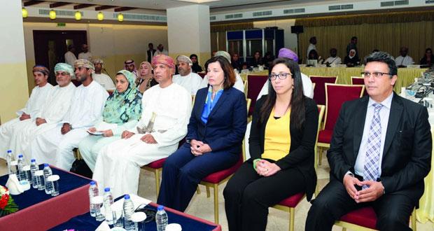 الدورة الإقليمية الـ 35 في الاقتصاد الدولي تبحث قضايا التنمية وتنويع مصادر الدخل