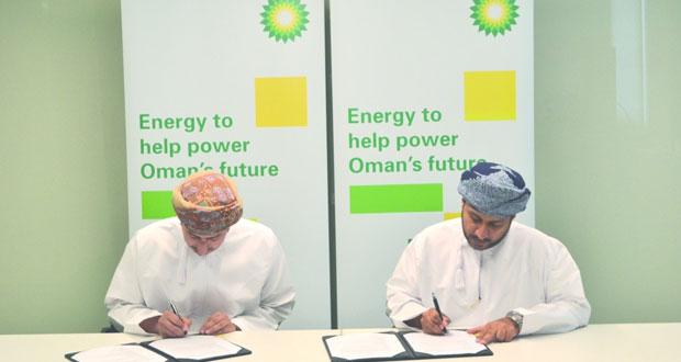 """""""بي. بي.عمان"""" و""""نفاذ للطاقة"""" توقعان اتفاقية لدعم ثقافة الطاقة المتجددة"""