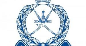 الشرطة تلقي القبض على المتهم بارتكاب جريمة قتل بظفار