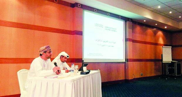 اللجنة الوطنية للشباب تنظم دورة تدريب المدربين للمناظرات