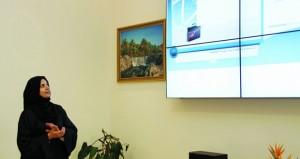 تدشين برنامج التدريب الإلكتروني لقطاع الخدمة المدنية