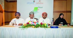 اللجنة الوطنية للشباب تنظم ندوة الاستكتاب الثانية