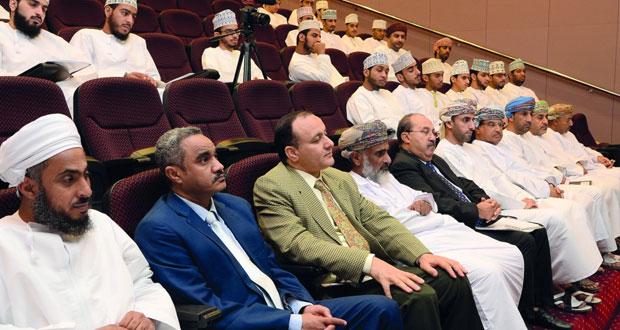 رئيس محكمة القضاء الاداري يلقي محاضرة بجامعة السلطان قابوس