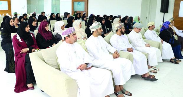 صندوق الإحتياطي العام للدولة يحتفل بيوم المرأة العمانية