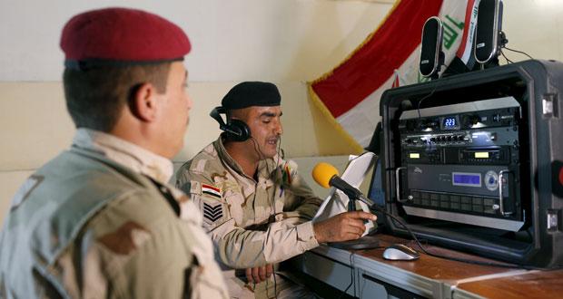 العراق: البرلمان يرفض بالإجماع تواجد القوات التركية في الموصل