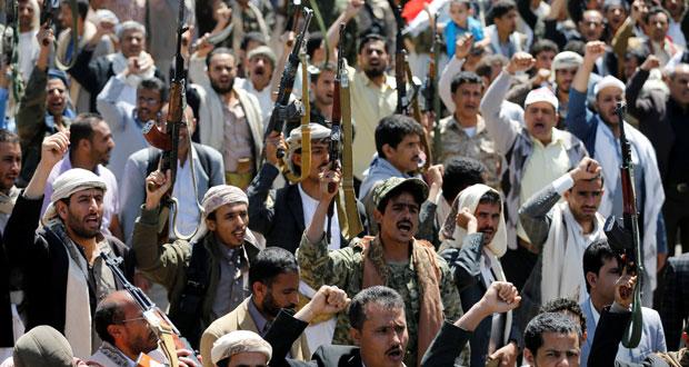 اليمن: تظاهرات في صنعاء تنديدا بقصف صالة عزاء والتحالف يؤكد إجراء تحقيق فوري