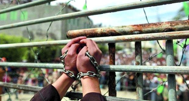فلسطين تطالب بعقد مؤتمر دولي لدعم الأسرى برعاية جامعة الدول العربية