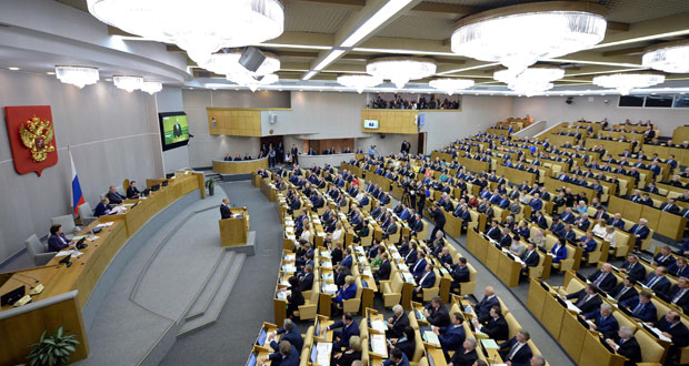الرئيس الروسي يفتتح أعمال (الدوما) الجديد