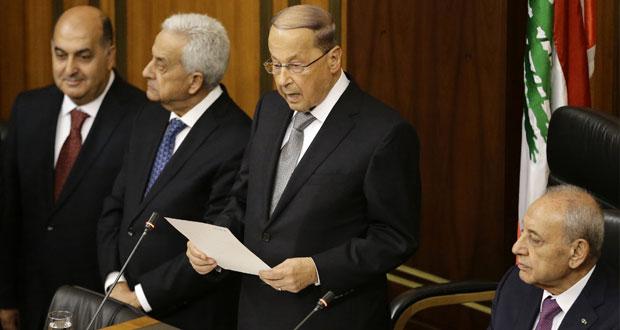 ميشال عون رئيسا للجمهورية اللبنانية