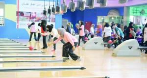 اليوم.. انطلاق فعاليات بطولة المرأة الحادية عشرة للبولينج