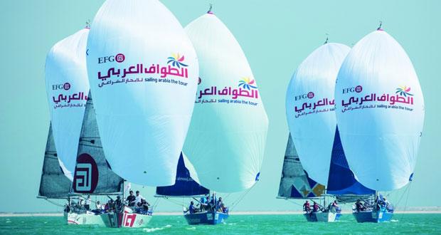 اللجنة المنظمة للطواف العربي للإبحار الشراعي تعلن عن مسار جديد وإطلاق حزم تسويقية