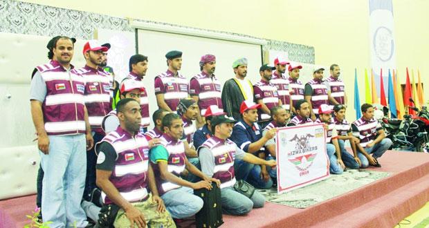 فريق نزوى بايكرز للدراجات النارية يدشن شعاره بمشاركة خليجية وعربية