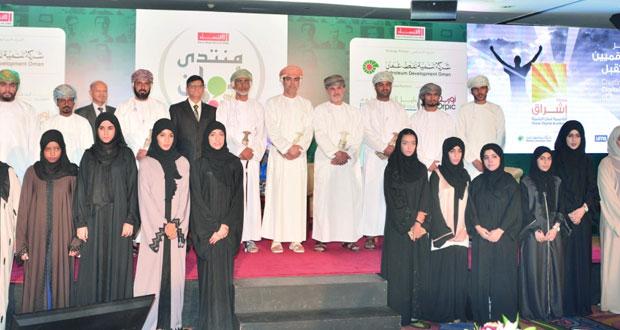 منتدى عمان 2016 يبحث سبل تنمية المؤسسات الصغيرة والمتوسطة