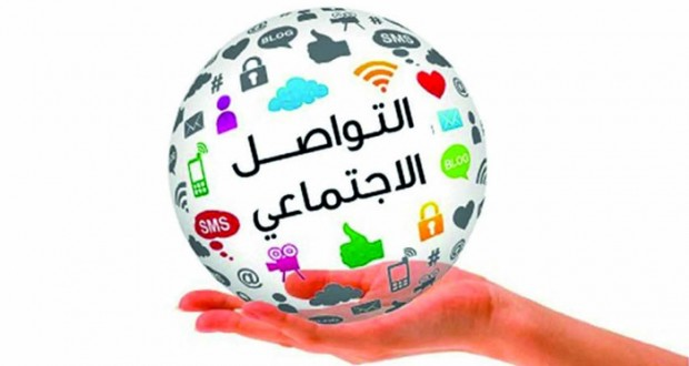 تزايد انتشار الإنترنت في دول مجلس التعاون بمعدل نمو سنوي مركب تجاوز 6%