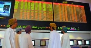 سوق مسقط يتراجع بنسبة 0.67%
