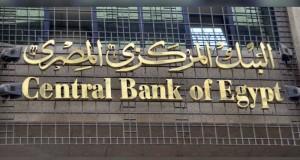 مصر تحرر سعر صرف الجنيه وترفع أسعار الفائدة